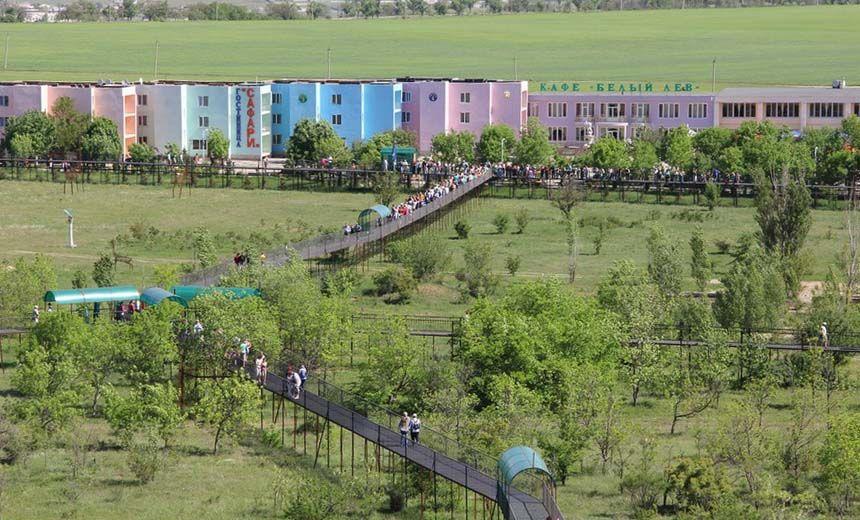 фото тайган парк