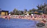 Пляж санатория Маяк Заозерное
