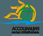 Член Ассоциации малых отелей Крыма